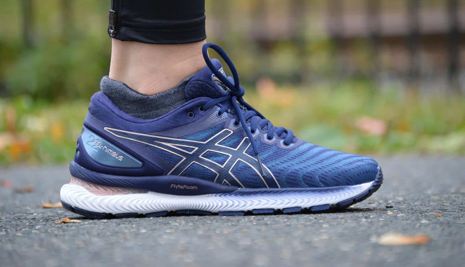 ASICS GEL NIMBUS | Marathon Sports